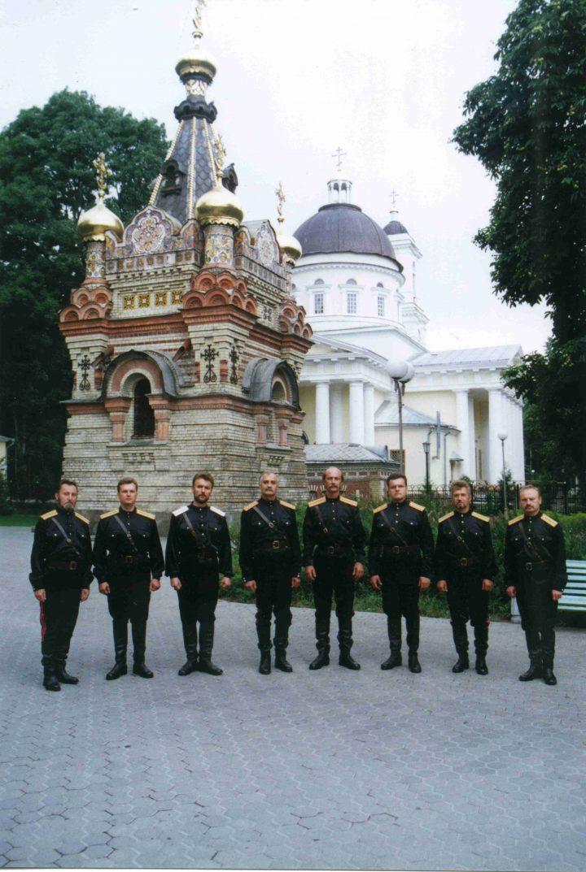 Rostov Don Kosaken Chor – Ich bete an die Macht der Liebe